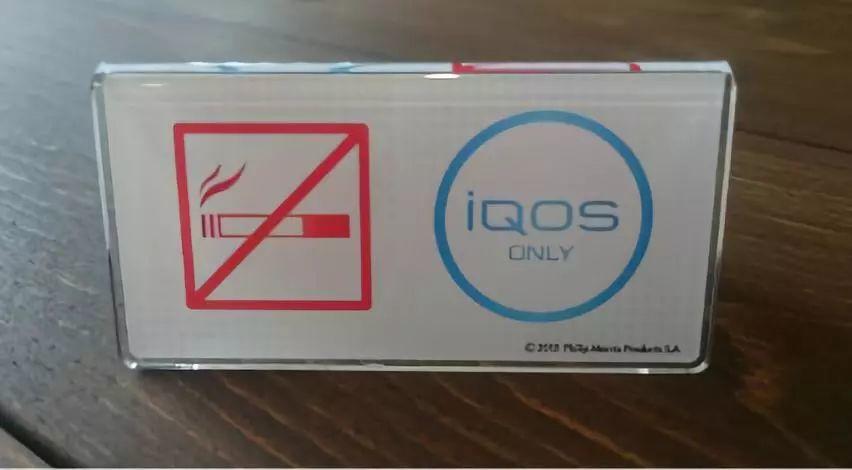中烟上市,因害怕电子烟?征服不了,那就成为它