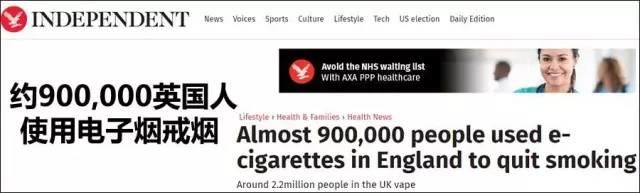 【一周蒸事】美国生物技术信息中心:电子烟已帮助600万欧洲烟民成功戒烟