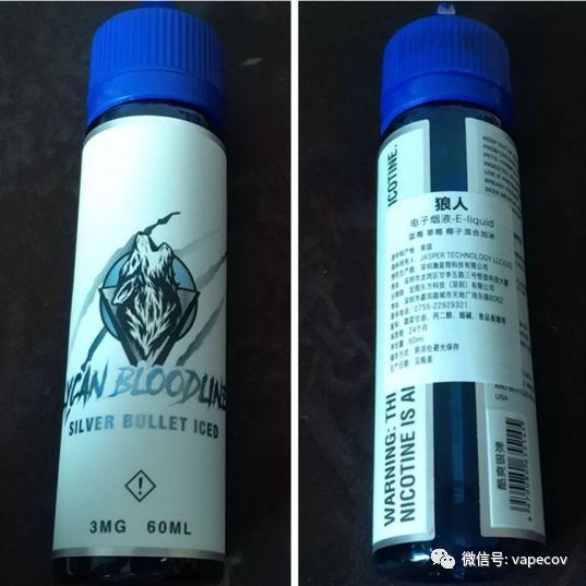 LYCAN烟油公测 | 酷爽银弹烟油测评