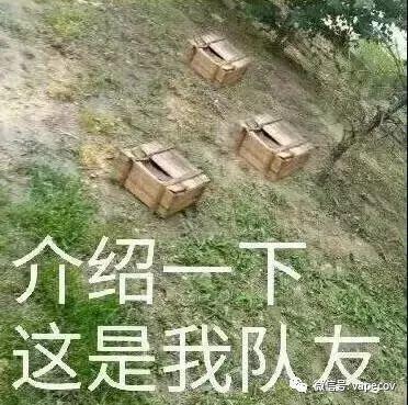 机械盒、半机械盒、调压盒的区别,看完还不懂?直播怼烟油!