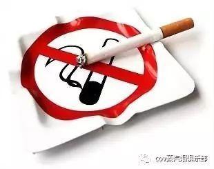 电子烟如何帮助英国走向无烟国度