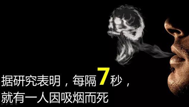 【IQ说】有效戒烟的十四条黄金法则