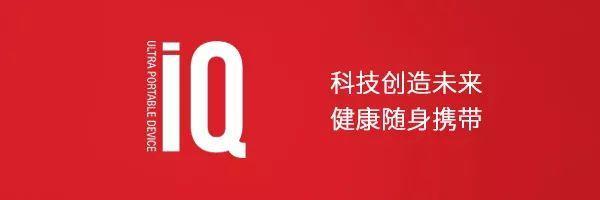 【IQ电子烟公测】IQ 3S与IQ level 应用体验:由于值得,因此偏爱