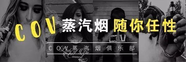 我国首个电子烟标准在深圳诞生,Vapor你怎么看?