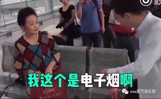 【VAPE听你说】灵魂拷问:你是如何向女朋友科(hu)普(you)电子烟的?