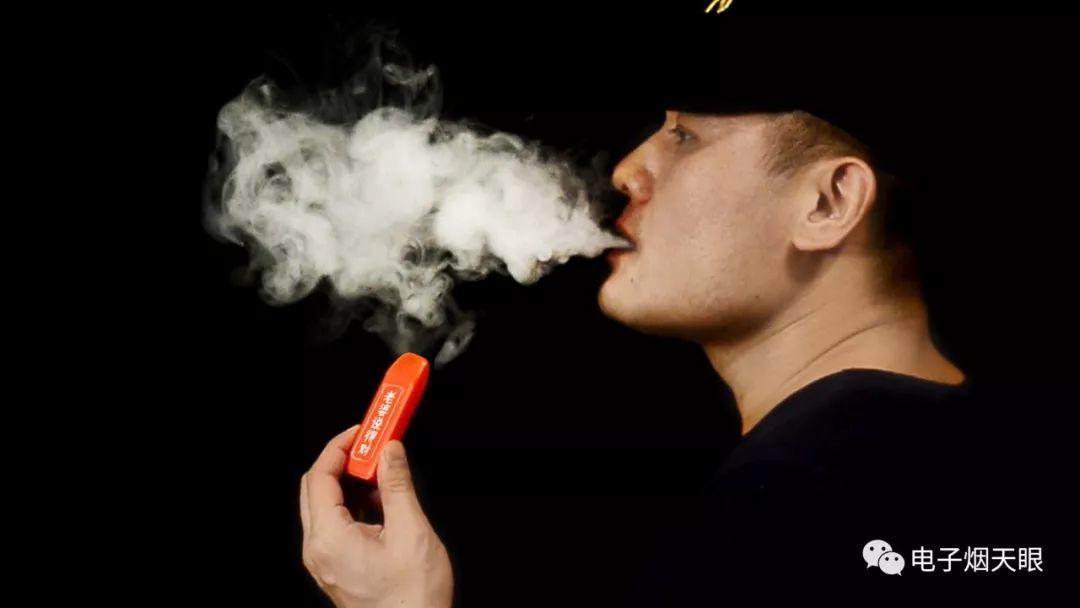 关于电子烟8项研究调查——一起为电子烟正名