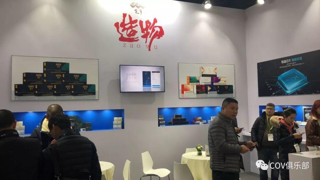 好嗨哦~新时代来临,中国烟草转型电子烟?