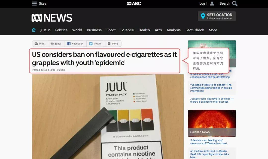【IQ说】正经辟谣:电子烟比香烟毒害7倍?信了你的邪!