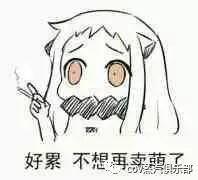 没想到,妳抽电子烟的时候这么酷!