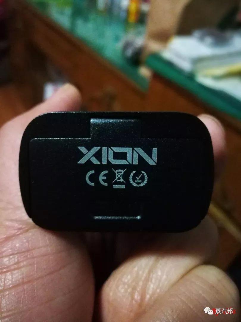 蒸汽邦众测丨Cov Xion&Xilo电子烟套装体验【文末有福利】