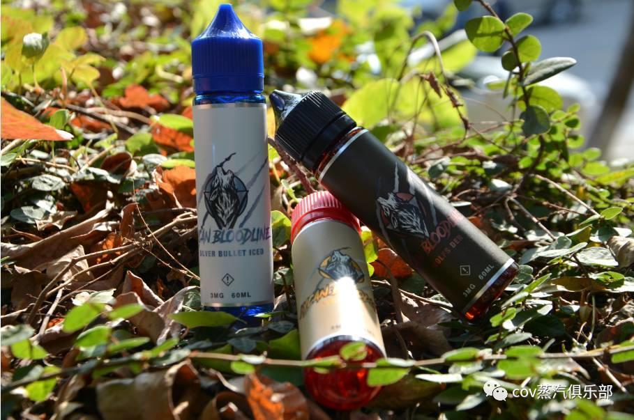 LYCAN烟油公测活动截止通知!