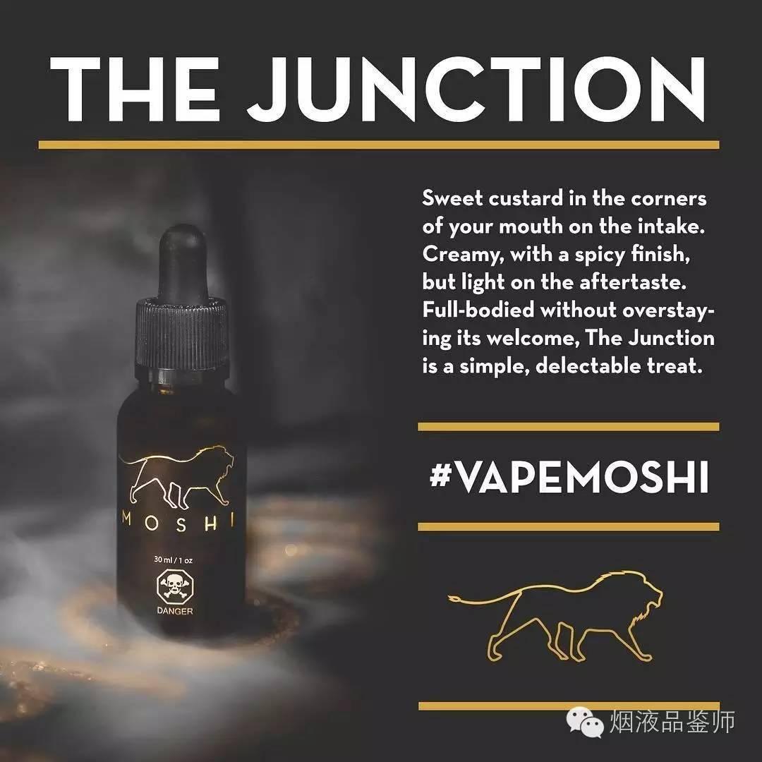 F*ck Tobacco 加拿大高端烟液Moshi魔狮口味介绍