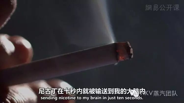 NKV一场革命性的科普,什么是电子烟?