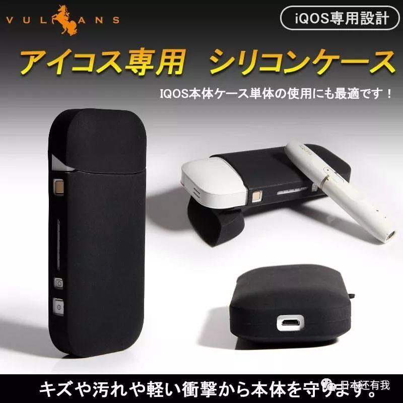 聊聊日本的黑科技——IQOS