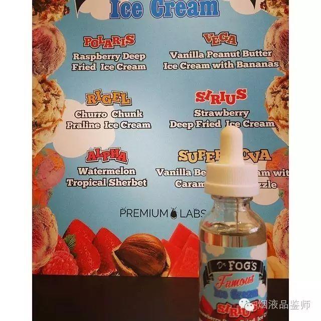 夏日冰激淋系列产品——迷雾博士Dr.Fog