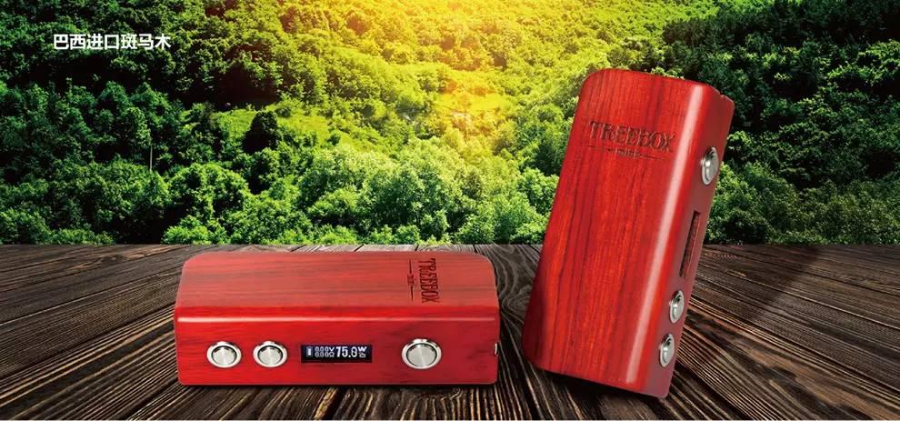 【新品】SMOK TreeBox温控盒子电子烟套服75W双驱功方式