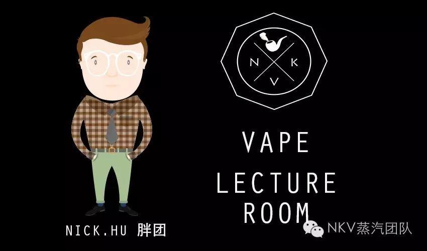 NKV VAPE 请不要误解我们,我们在健康替代香烟