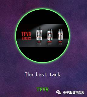 3家中国产品荣获12月俄罗斯电子烟展最佳产品大奖